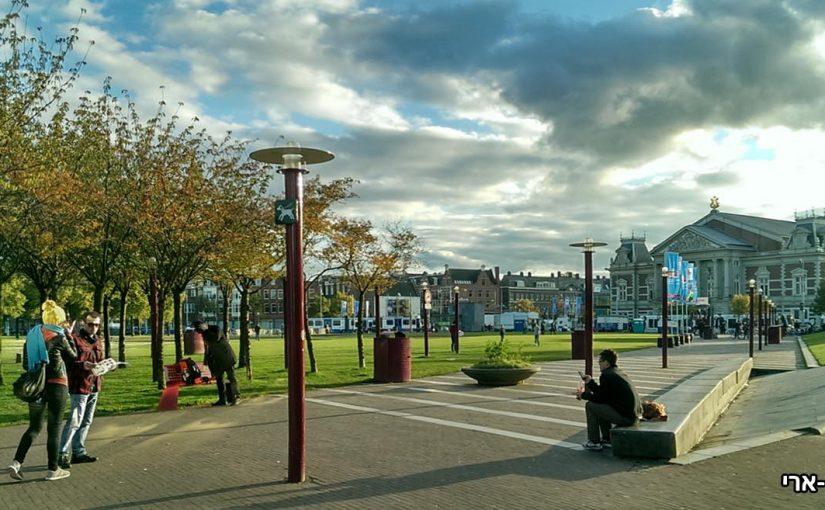 הסיור המושלם לגיימרים, גיקים ואספנים באמסטרדם